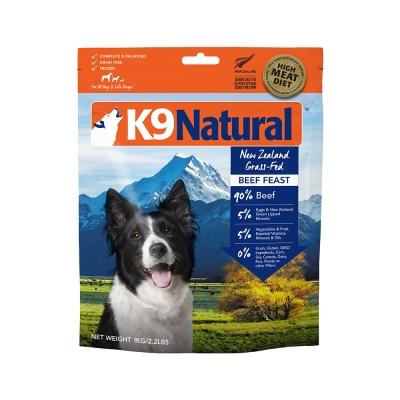 紐西蘭K9 Natural 生食餐(冷凍) 牛肉5kg