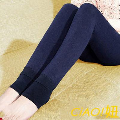 超保暖加厚內刷毛踩腳內搭褲 (藏青色)-CiAO妞