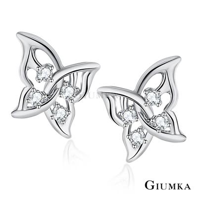 GIUMKA純銀耳環 翩翩飛舞蝴蝶耳環925純銀-銀色