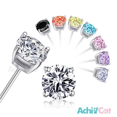 AchiCat 925純銀單鑽耳環 晶鑽 5mm 一對價格