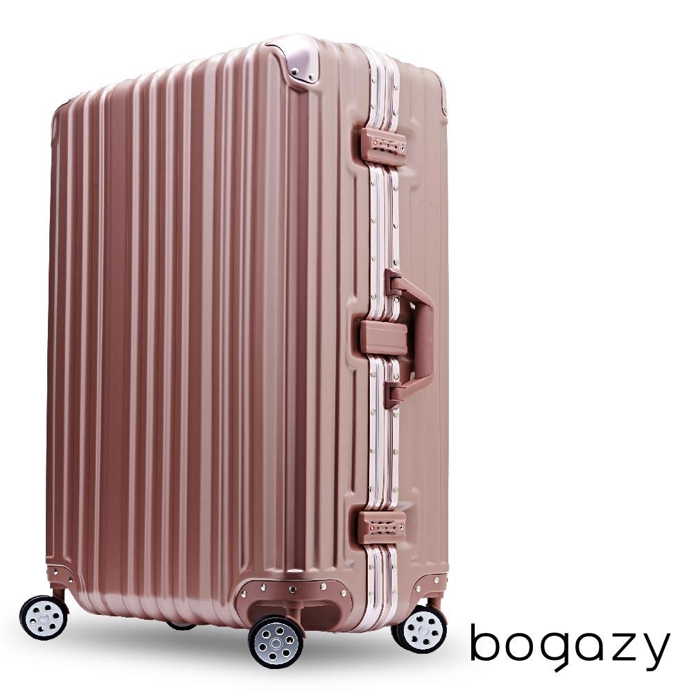 Bogazy 幻影侍者 20吋PC鋁框磨砂霧面防刮行李箱 (薔薇金)