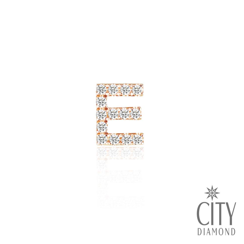 City Diamond引雅【E字母】14K玫瑰金鑽石耳環(單邊)