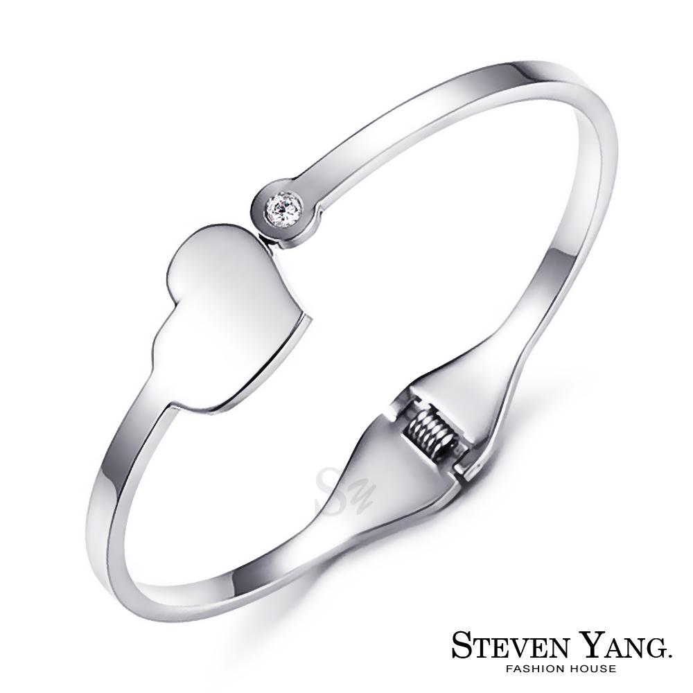 STEVEN YANG 白鋼手環 美麗世界 (銀色)