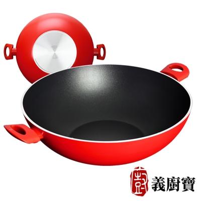 義廚寶-深玩味厚釜系列38cm團圓鍋-紅福氣