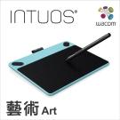 Wacom Intuos Art 藝術創意觸控繪圖板-時尚藍(中)