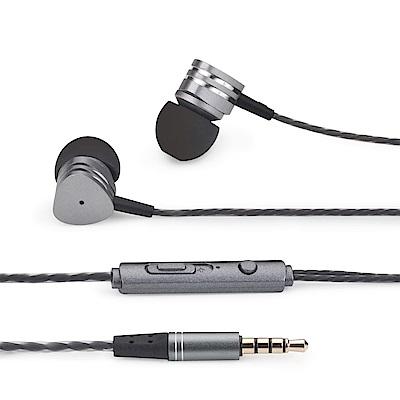 E-books S68 音控接聽鋁製入耳式耳機
