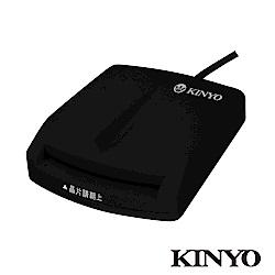 KINYO 晶片讀卡機(黑) KCR-350