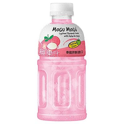 Mogu Mogu摩咕摩咕 椰果飲料-荔枝口味(320ml)