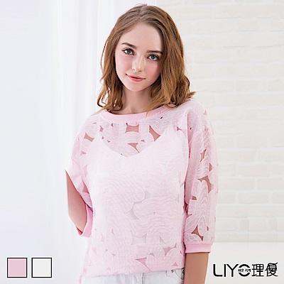 LIYO理優蕾絲緹花透膚上衣(粉,白)