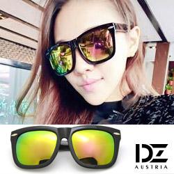 DZ 時髦橫菱釘 抗UV太陽眼鏡 墨鏡(綠彩虹膜)