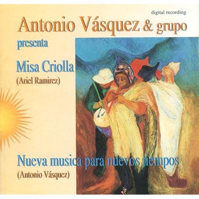 中南美彌撒 CD