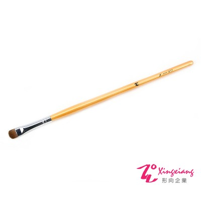 Xingxiang形向 中圓弧眼影刷 X- 411