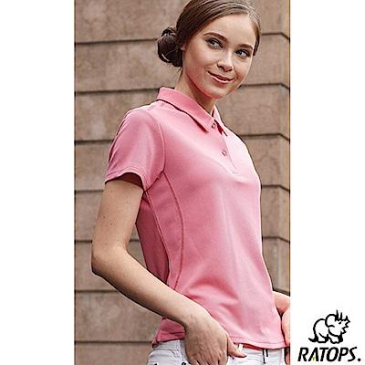 【瑞多仕】女款 隔濕紗短袖本布領排汗休閒衣_DB8838 粉桃色