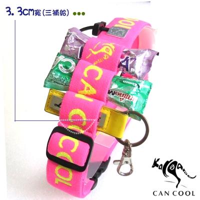 CAN COOL敢酷 3.3cm寬C160328004運動號碼帶(3補給環)(桃黃)