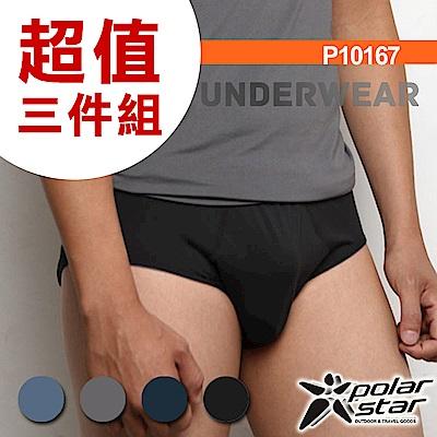 PolarStar 男 排汗三角內褲 (銀離子)『黑』(三入) P10167