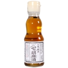 九鬼 純正芝麻油(170g)