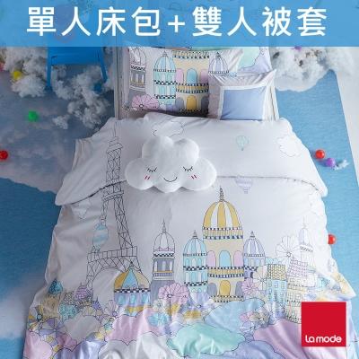 La mode 雲彩國度環保印染精梳棉兩用床包組(單人)