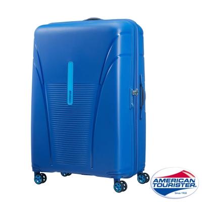 AT美國旅行者 25吋Skytracer飛機輪硬殼嵌合式TSA行李箱(亮藍)
