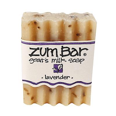Indigo Wild-Zum Bar天然精油冷製手工羊奶皂(薰衣草)85±5g