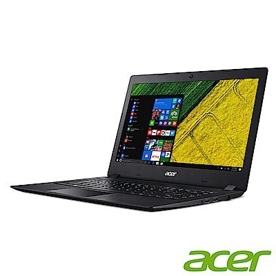 acer A114-31-C7F0 14吋筆電(N3450/2G/64G/組合