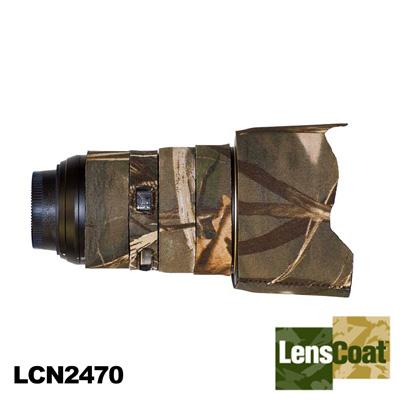 美國-Lenscoat-迷彩砲衣-for-Niko
