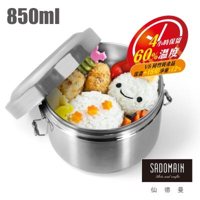 仙德曼 SADOMAIN  輕量保溫便當盒-850ML