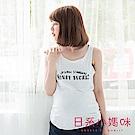 日系小媽咪孕婦裝-斑駁字母微捲邊背心上衣 (共二色)