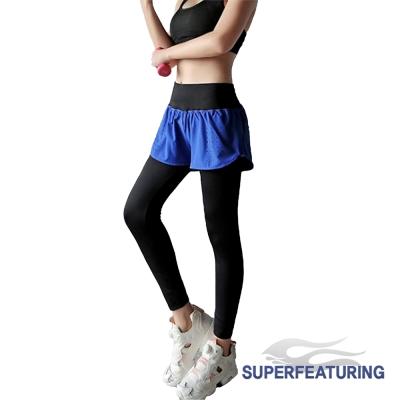 SUPERFEATURING  WPD-10靚色彈性透氣假兩件緊身褲 黑藍