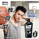 MEN s Biore 控油體香沐浴乳 (750ml)