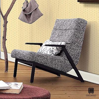 漢妮Hampton橋本休閒主人椅
