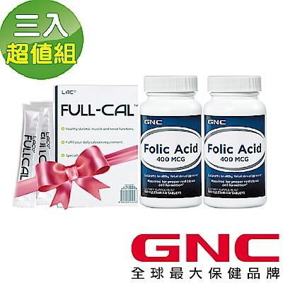 GNC健安喜 鈣好孕 葉欣100錠*2+優鎂鈣5包/盒
