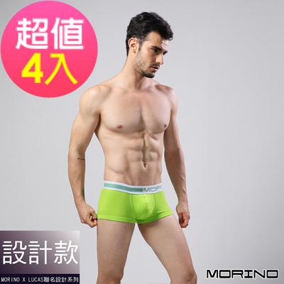 男內褲 設計師聯名時尚運動四角褲平口褲  青綠(超值4入組)MORINOxLUCAS