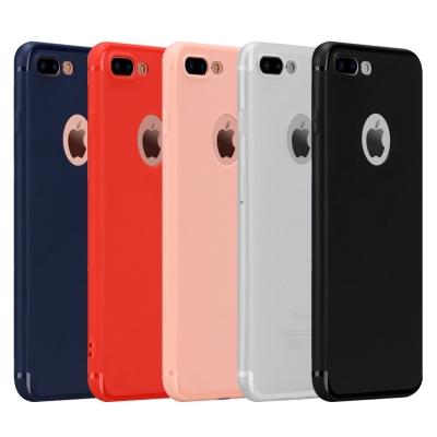 QinD Apple iPhone 7 Plus 微磨砂軟套