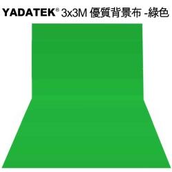 YADATEK 3x3M優質背景布-綠色