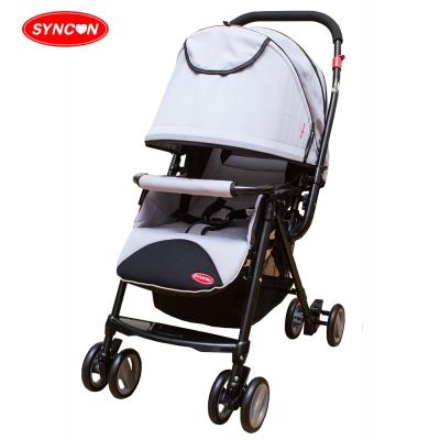 美國 SYNCON 欣康 都會新貴雙向嬰兒手推車 H6283謎漾黑