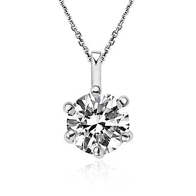 蘇菲亞 SOPHIA - 經典六爪1.00克拉FVS2鑽石項鍊