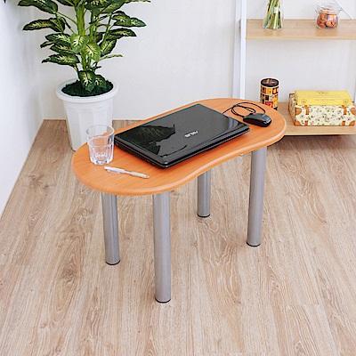 頂堅 和室桌/矮腳桌/休閒桌-寬80x高45cm-三色