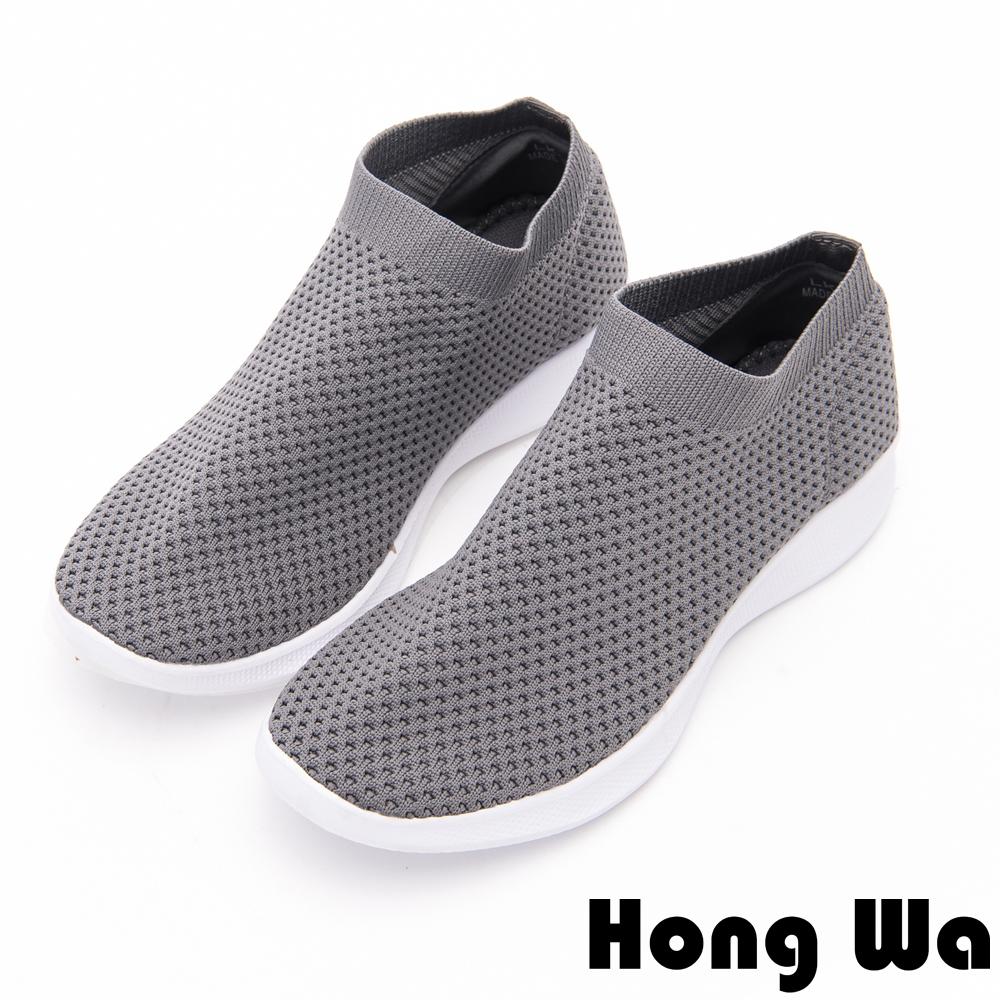 Hong Wa - 素面百搭編織休閒運動懶人布鞋-灰