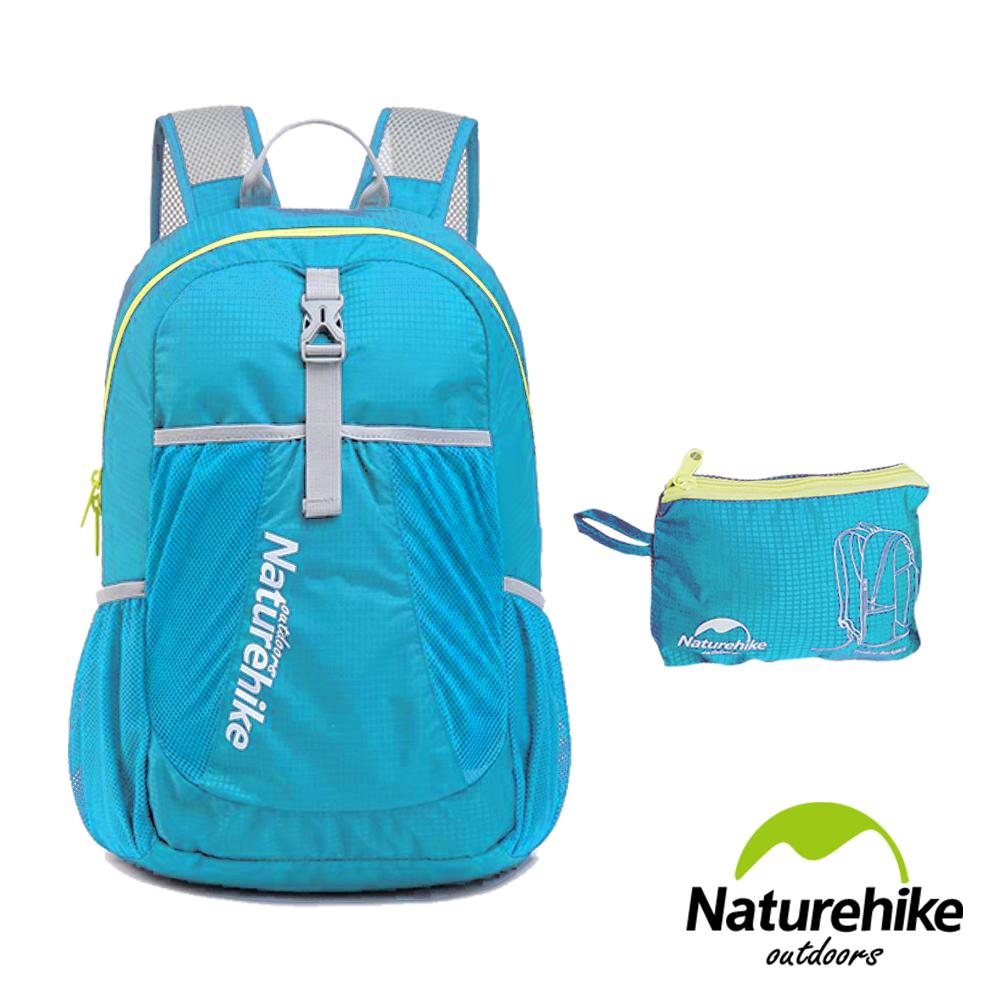Naturehike 22L超輕量折疊收納後背包 登山包 攻頂包 水藍