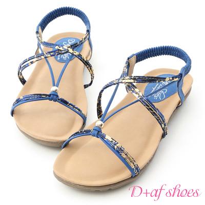 D+AF 絕美雅緻.交叉花布細帶平底涼鞋*藍