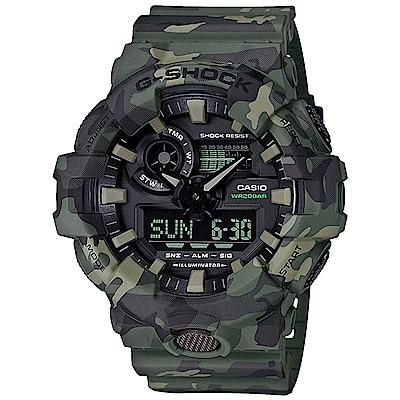 G-SHOCK 卡西歐 迷彩風格雙顯運動錶(GA-700CM-3A)-綠/53.4mm