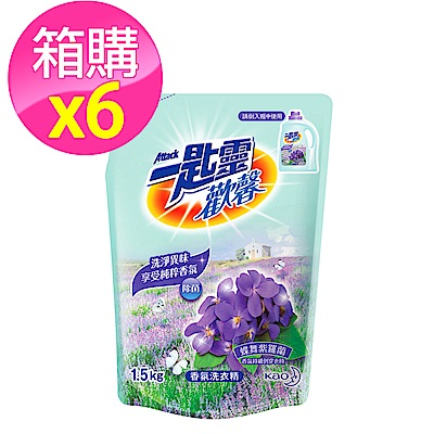 一匙靈 歡馨蝶舞紫羅蘭香超濃縮洗衣精 (補充包1.5kgX6入)