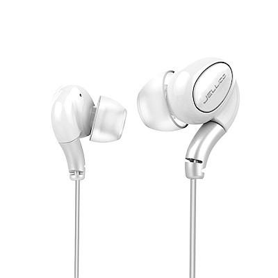 JELLICO運動系列  動感好音色 線控入耳式耳機/JEE-X7S-WT