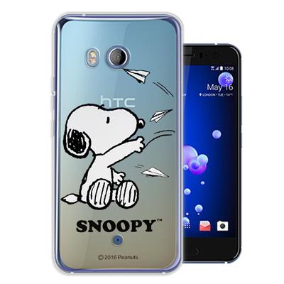 史努比 SNOOPY 正版授權 HTC U11 漸層彩繪軟式手機殼(紙飛機)