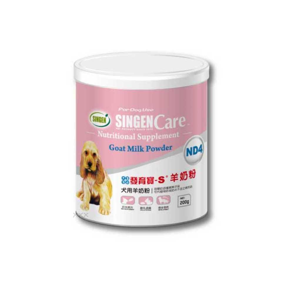 發育寶 Care系列-ND4犬用羊奶粉200g 2入