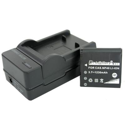 電池王 CASIO NP-40 高容量鋰電池+充電器組