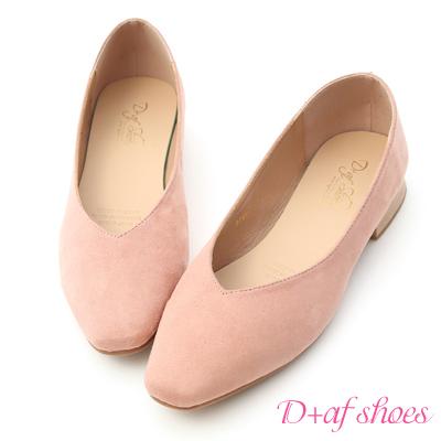 D+AF 優雅美型.素面V口絨料平底鞋*粉