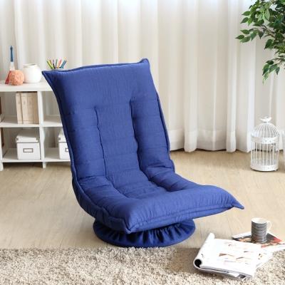 EASY HOME 360度旋轉多段和室椅-寶藍色 (58x63x91cm)