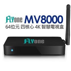 FLYone MV8000 4K 超級64位元 極速四核心