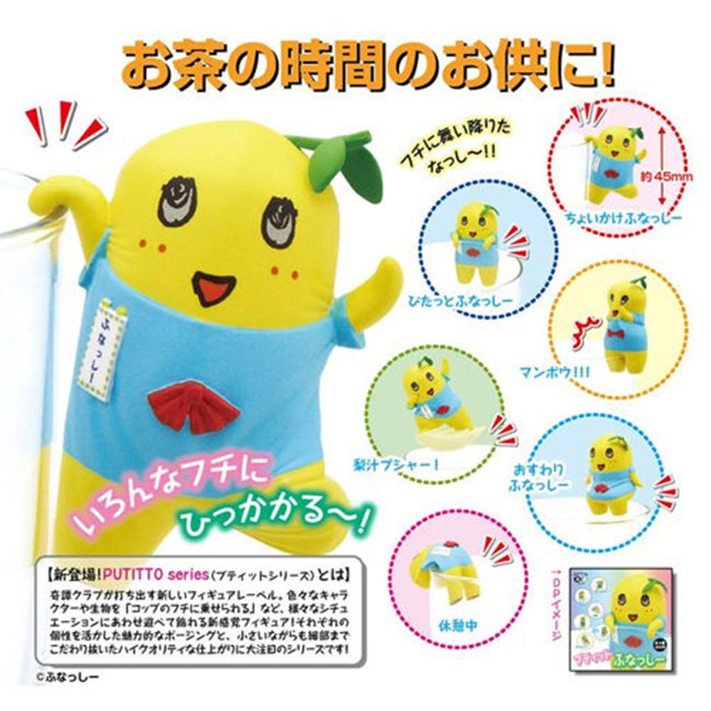 日本正版授權 全套6款 船梨精 杯緣子 裝飾 下午茶時光 扭蛋 奇譚
